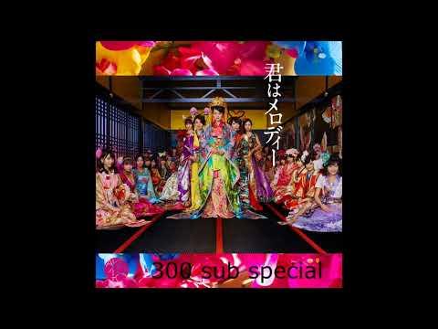 AKB48 Kimi wa Melody Instrumental [300 sub special]