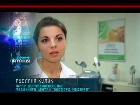 Лікування та видалення куперозу