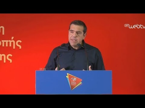 Αλ. Τσίπρας: Να μας πει ο κ. Μητσοτάκης ποια είναι η στρατηγική της κυβέρνησης απέναντι στην Τουρκία