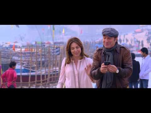 Un+Une - Extrai 1 : Le Gange