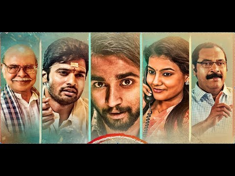 Watch Karam Dosa FULL Movie On YouTube || Latest Telugu Comedy Scenes 2017 Movie Review & Ratings  out Of 5.0