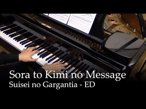 Sora to Kimi no Message - Suisei no Gargantia ED [Piano] (видео)