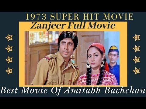 1973 Zanjeer Movie | Amitabh Bachchan Best Movie | Bollywood