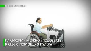 В США изобрели платформу, позволяющую колясочникам стоять