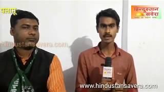 ख़ास बात चीत जदयू प्रत्याशी आदित्य कुमार चंदेल से किस मुद्दे को लेकर लड़ेंगे चुनाव