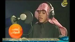 Beautiful voice quran Recitation