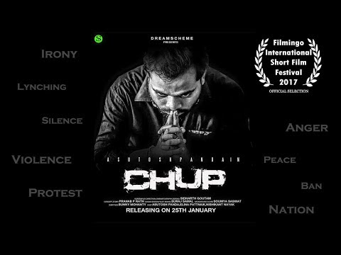 Video CHUP | Award Winning Odia Short Film | Sidharth Goutam | Dreamscheme download in MP3, 3GP, MP4, WEBM, AVI, FLV January 2017