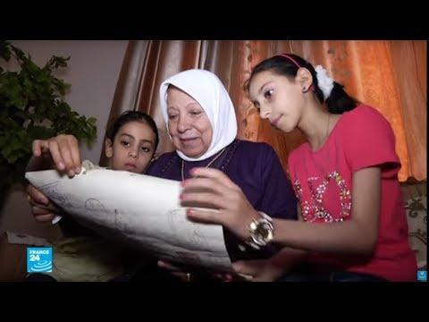 العرب اليوم - شاهد: محطات تاريخية في رحلة اللاجئة خديجة الفلسطينية ودور التلعيم