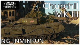 "BR4.0 Britain lnfantry Tank MK Ⅳ A22 "" Churchill "" MK lll 헤비탱크 이곳의 모든 영상은 HD영상을 지원합니다."