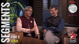 Satyamev Jayate - Season 2 | Ep 4 | 'Hamara Paisa, Hamara Hisaab' (Part 2)