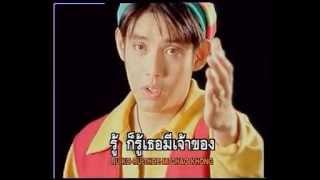 Thai Music Video: Touch-Chai Chum Yaom