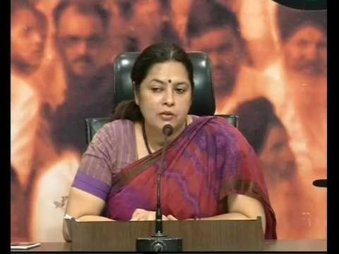 Press Conference by Smt. Meenakshi Lekhi at BJP HQ : 14.06.2016