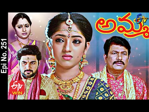 Amma | 24th  February 2021 | Full Episode No 251 | ETV Telugu