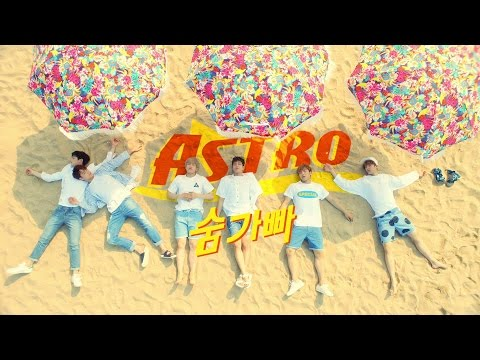 Breathless [MV] - Astro