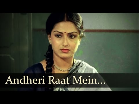 Andheri Raat Mein Aaye They Jo - Sanjeev Kumar - Rekha - Daasi - Bollywood Ghazal - Ravindra Jain