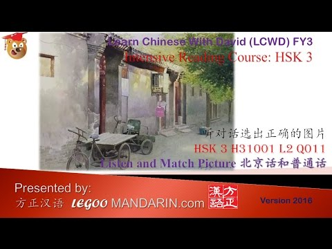 HSK 3 H31001 L2 Q11 Beijing Dialects and Mandarin 北京话和普通话