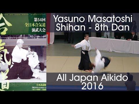 "Cliquer pour voir photo ""Vidéos Shihan Hombu Dojo"""