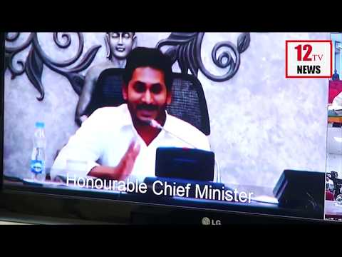 AP CM JAGAN  VIDEO CONFERENCE WITH PRAKASAM DISTRICT COLLECTOR