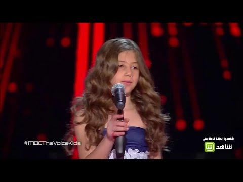 كاظم الساهر ينقل السورية تاج قسام للمرحلة الثانية من The Voice Kids