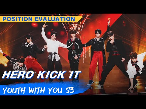 "Position Evaluation Stage: ""Hero Kick It"" 
