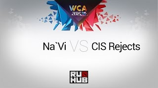 Na'Vi vs CIS Rejects, game 1