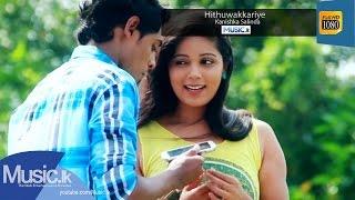Hithuwakkariye - Kanishka Salinda