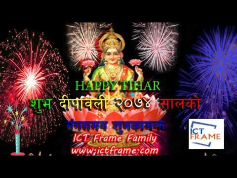 (Tihar  greetings from ICT Frame Magazine Pvt. Ltd. - Duration: 20 seconds.)