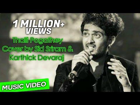 சித் ஸ்ரீராம்  பாடிய தள்ளி போகாதே பாடல்..  Thalli Pogathey Unplugged by Sid Sriram & Karthick Devaraj
