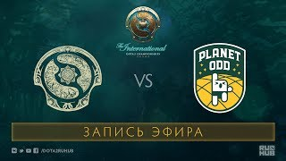 Guess vs Planet Odd, The International 2017 Qualifiers [Merving]