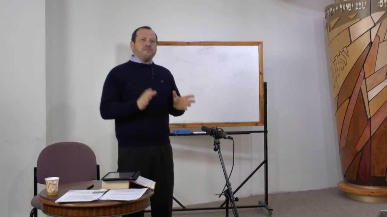 Послание Ефесянам. Часть 1