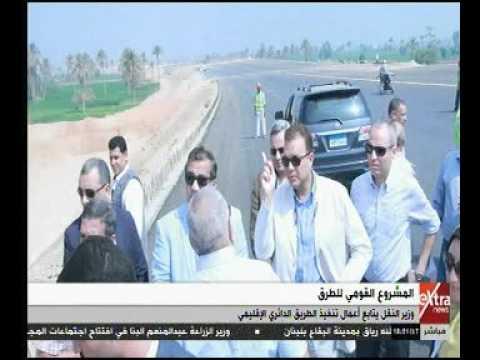 الدكتور هشام عرفات وزير النقل يتابع أعمال تنفيذ الطريق الدائري الإقليمى