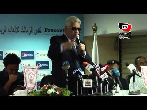 مرتضى منصور عن أزمة تونس: «سفير مصر والقنصل فاشلين»
