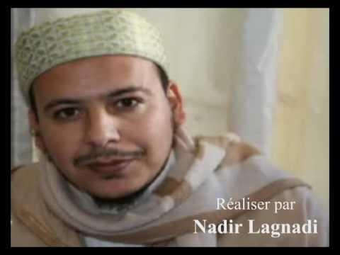 Omar Al Kazabri [ Surat Al 9amar ] (видео)