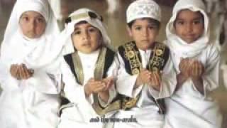 Video asida Burda Sharif Arabic Naat with Daff dafli duff Qasidah Burdah Sharif - Qaseeda Burda Sharif MP3, 3GP, MP4, WEBM, AVI, FLV Juni 2018