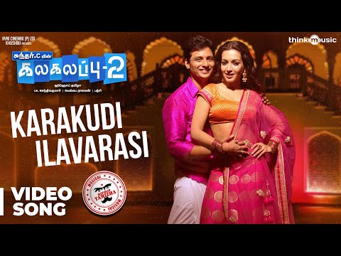 Video Kalakalappu 2 | Karakudi Ilavarasi Video Song | Hiphop Tamizha | Jiiva, Jai, Shiva, Nikki Galrani download in MP3, 3GP, MP4, WEBM, AVI, FLV January 2017