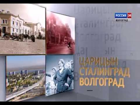 Сталинград. 23 августа 1942 года. Военный Сталинград в документах архива