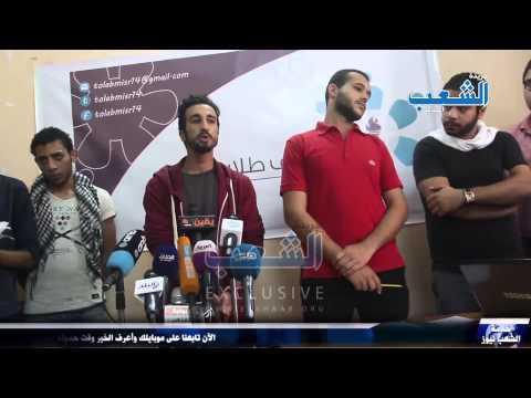 كلمة طلاب الإشتراكيون الثوريون حول أوضاع الطلاب فى الجامعات