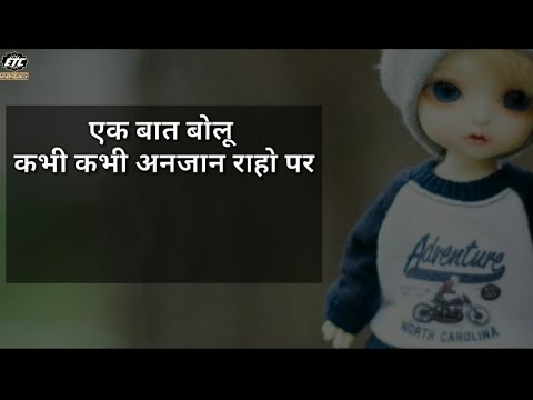 Quotes on life -  Emotional Lines On life  Very Sad Lines Video, Sad Relationship Video, ETC Video