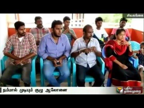 Awareness-on-power-saving-and-usage-of-LED-bulbs-by-Puthiyathalaimurais-Nammal-Mudiyum-team