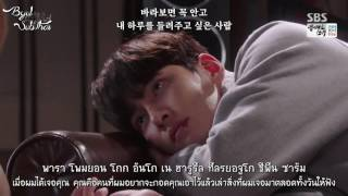 [LYRICS/HANGUL/SUBTHAI]Ji Chang Wook - 101 Reasons Why I Like You Suspicious Partner OST Part 10