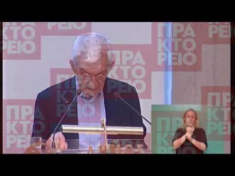 Γ. Μπουτάρης: «Ήταν οργανωμένοι φασίστες αυτοί που μου επιτέθηκαν»