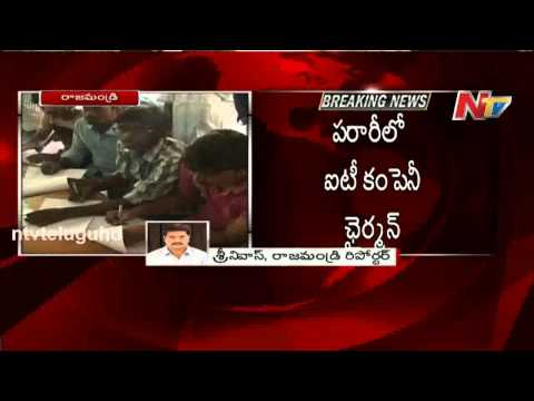 Fraud IT Company Collects 10 crores in Rajahmundry