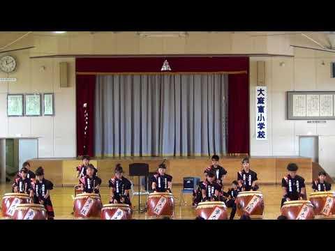 ふれあいコンサート2017 大麻東小学校 【山彦太鼓】