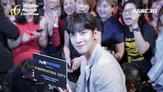 Nonton Ji Chang Wook visits GSC! Film Subtitle Indonesia Streaming Movie Download