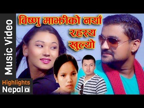 Chokho Maya sagar sari chha new lok dohori Songs