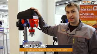Metal Master на Worldskills hi-tech 2018