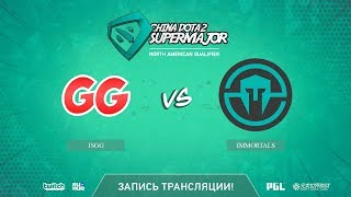 IsGG vs Immortals, China Super Major NA Qual, game 2 [MIla]