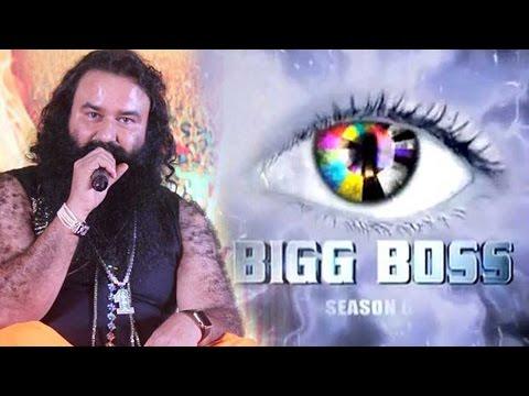Gurmeet Ram Rahim Singh Is Ready With Bigg Boss 9