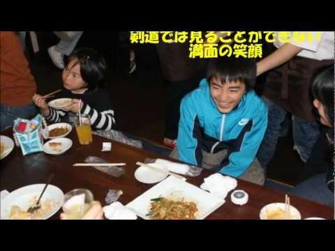 小倉中央小学校 剣道部 壮行会