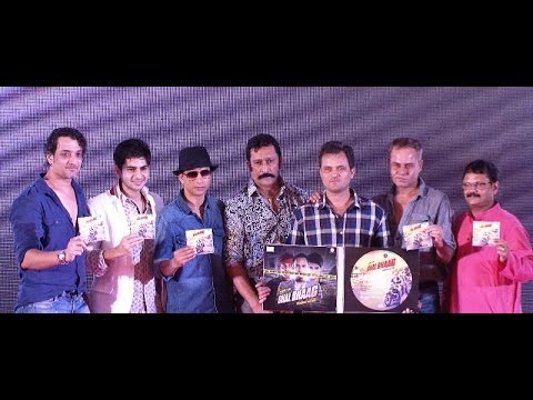 Music Launch Of Movie Chal Bhag